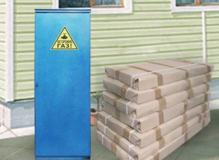 двухколесные-тележки, для-газовых-баллонов, шкафы_для_газовых_баллонов,, ГШ-1П-Сварной