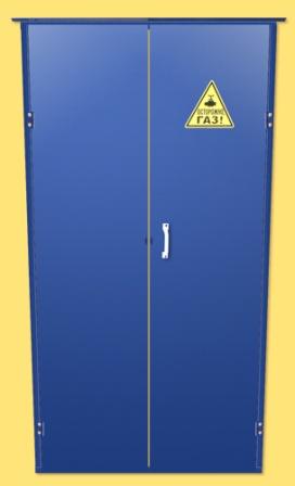шкафы-для-газовых-баллонов,, ГШ-2К-Сварной